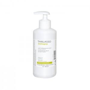 Молочко «ОЧИЩАЮЩЕЕ» для Снятия Макияжа для всех типов кожи Cleansing Milk All Skin Types