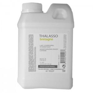 Молочко «УВЛАЖНЯЮЩЕЕ» для Тела Body Moisturizing Milk