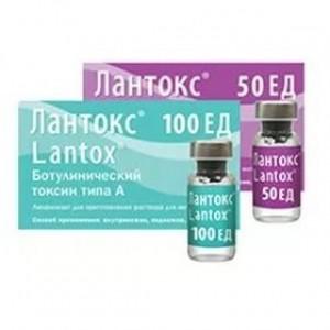 Лантокс