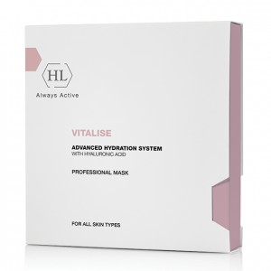 Vitalise Advanced Hydration System Professional Mask