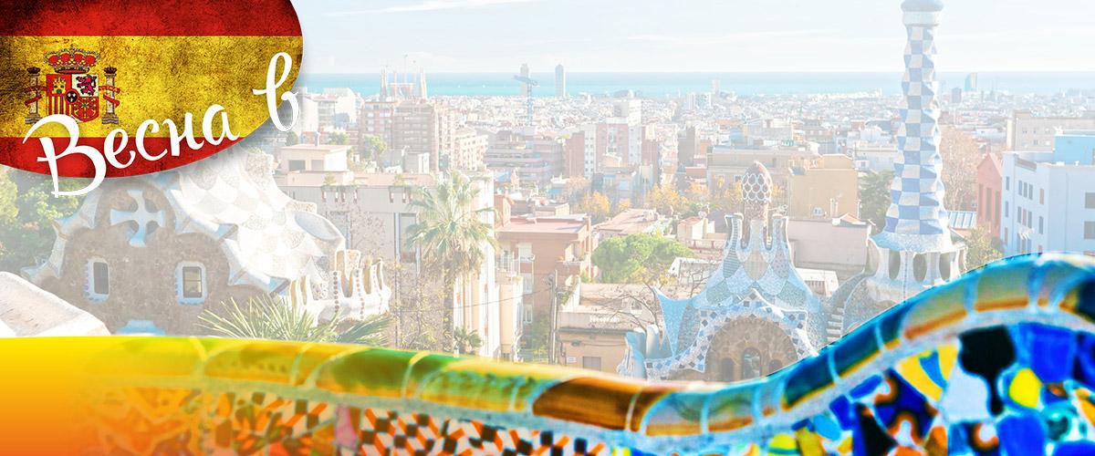 barcelona_2018_01