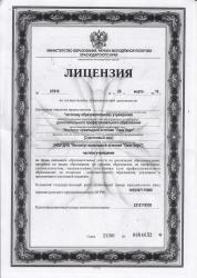 license_krd.jpg