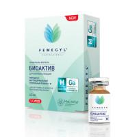 Femegyl M Имплантат внутридермальный Биоактив