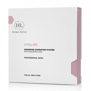 Vitalise Advanced Hydration System Professional Mask