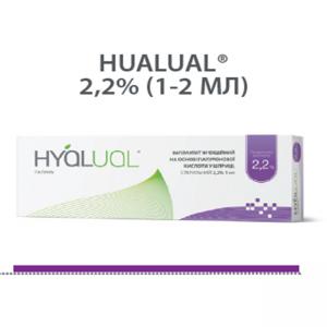 Hyalual® 2,2%