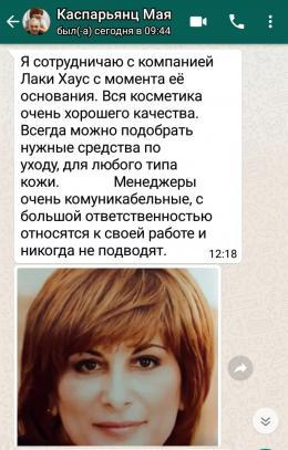 Отзыв Лаки Хаус Новороссийск