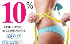 aqualyx10.jpg