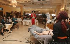 Информационно-развлекательное мероприятие для профессиональных косметологов