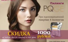 PQAge2.jpg